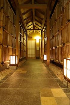 Hotel - Kyoto Higashiyamasou