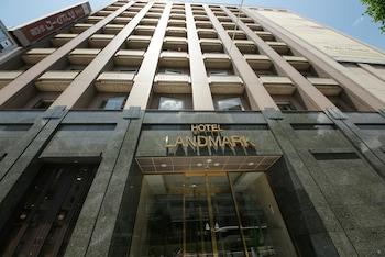 Hotel - Hotel Landmark Nagoya
