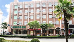 GreenTree Inn Nantong Tongzhou District Government  East Bihua Road Bu