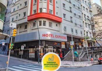 薩沃伊快捷飯店 Hotel Express Savoy