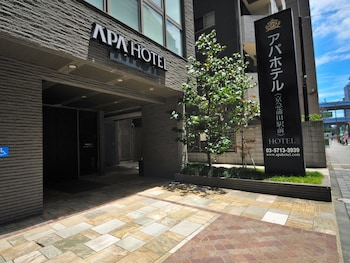 Hotel - APA Hotel Keikyukamata-Ekimae