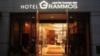 ホテル グラモス