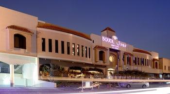 Hotel - Boudl Al-Morouj