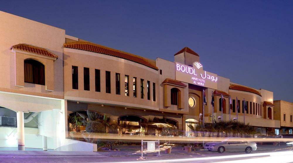 Hotel Boudl Al-Morouj