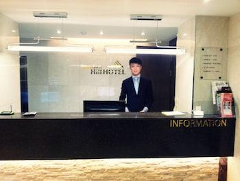 ナムサン ヒル ホテル