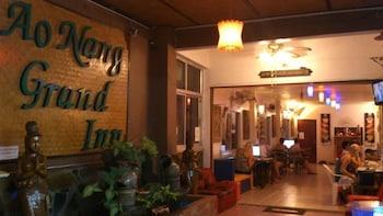 Hotel - Aonang Grand Inn