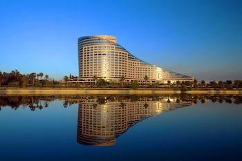 Hotel - Sheraton Grand Adana