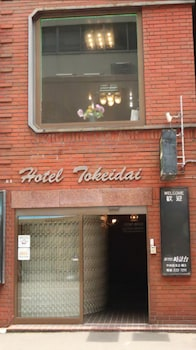 Hotel - Hotel Tokeidai