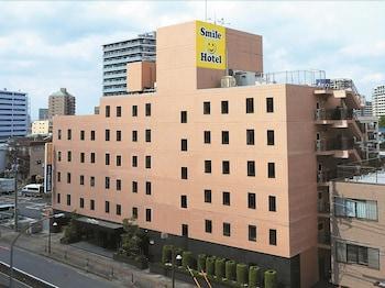 スマイルホテル川口