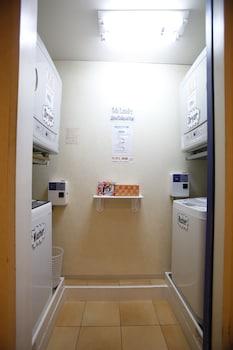 BACKPACKERS HOSTEL K'S HOUSE HIROSHIMA Laundry Room