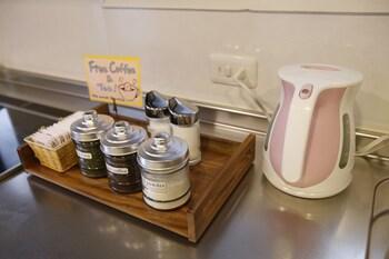 BACKPACKERS HOSTEL K'S HOUSE HIROSHIMA Coffee Service