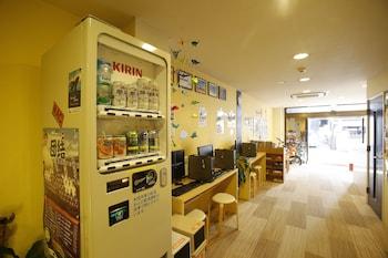 BACKPACKERS HOSTEL K'S HOUSE HIROSHIMA Vending Machine