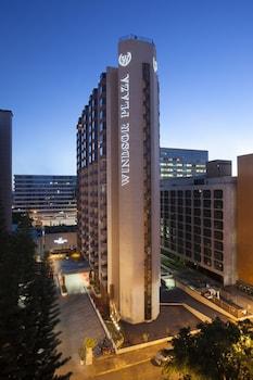 溫莎廣場巴西利亞酒店 Windsor Plaza Brasilia