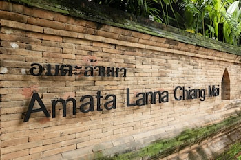 アマタ ランナー チェンマイ ワン メンバー オブ ザ シークレット リトリート