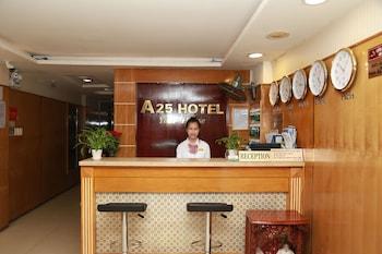 A25 ホテル - 13 ブイ ティ スアン