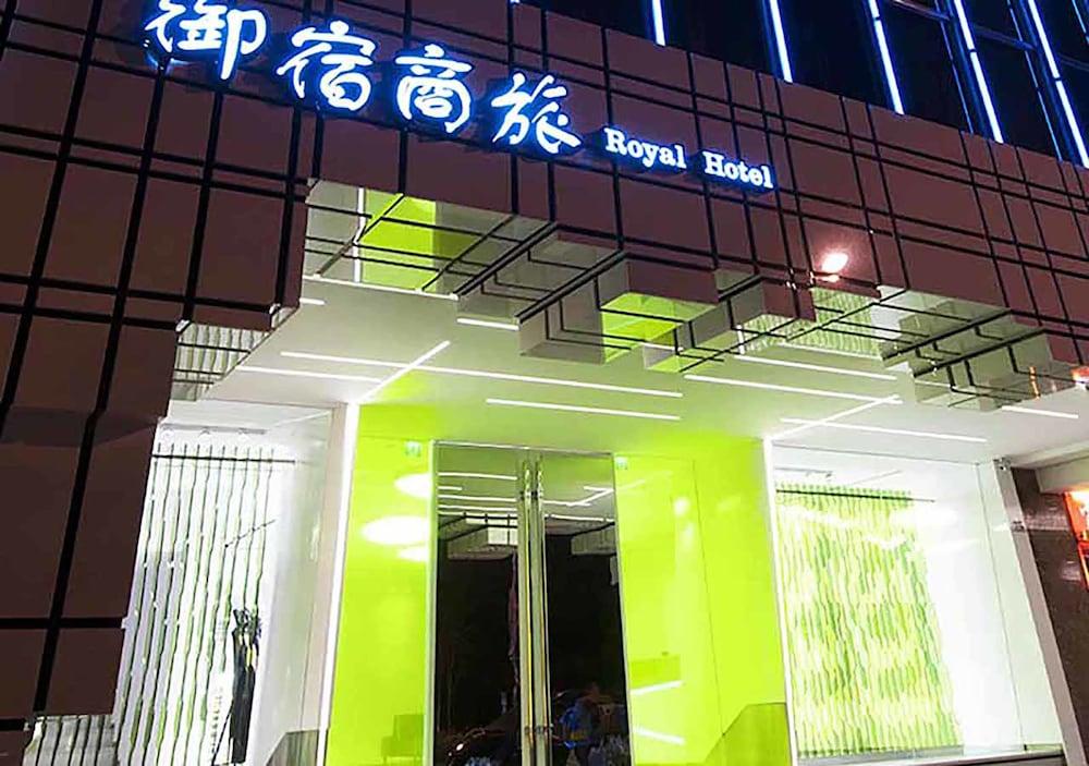 ロイヤル ホテル グループ セントラル パーク ブランチ