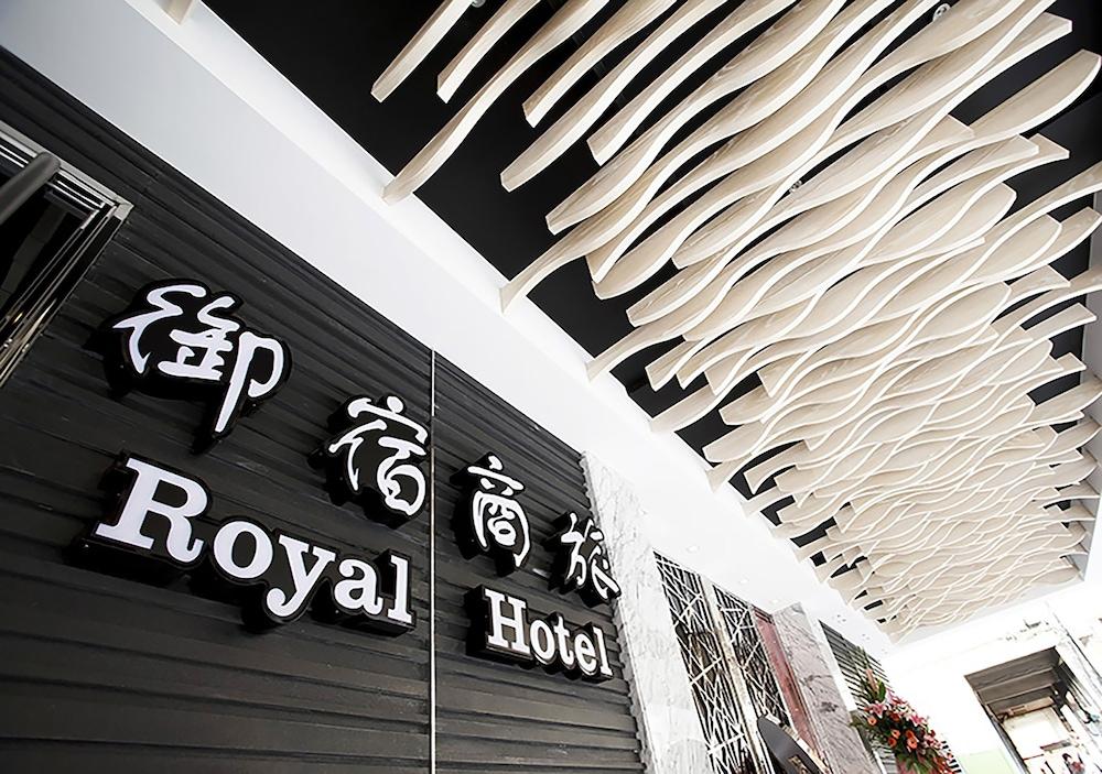 ロイヤル グループ ホテル ホイ ブランチ (御宿商旅後驛館)
