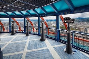 KYOTO TOWER HOTEL Property Amenity