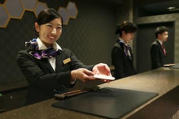 KYOTO TOWER HOTEL Reception