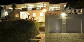 南方別墅飯店旅館