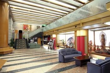 MIYAJIMA HOTEL MAKOTO Lobby Lounge