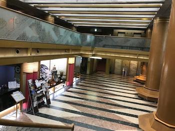 MIYAJIMA HOTEL MAKOTO Lobby