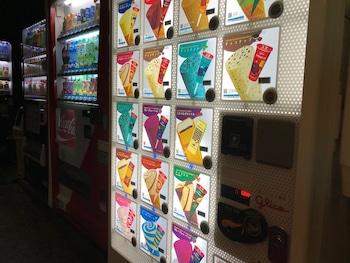 MIYAJIMA HOTEL MAKOTO Vending Machine