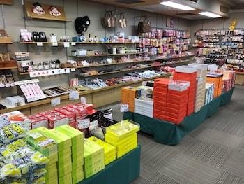 MIYAJIMA HOTEL MAKOTO Gift Shop
