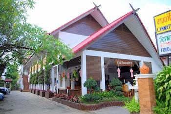 ランナ タイ ゲストハウス