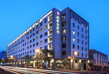 煙波大飯店 - 花蓮館 Lakeshore Hotel Hualien