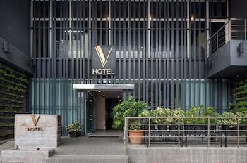 V Hotel Front of Property