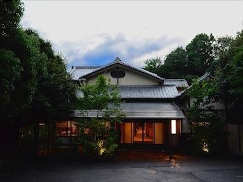 Hotel - Yugawara Spa Ryokan Ashikari