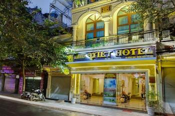 ルミナス ヴィエット ホテル