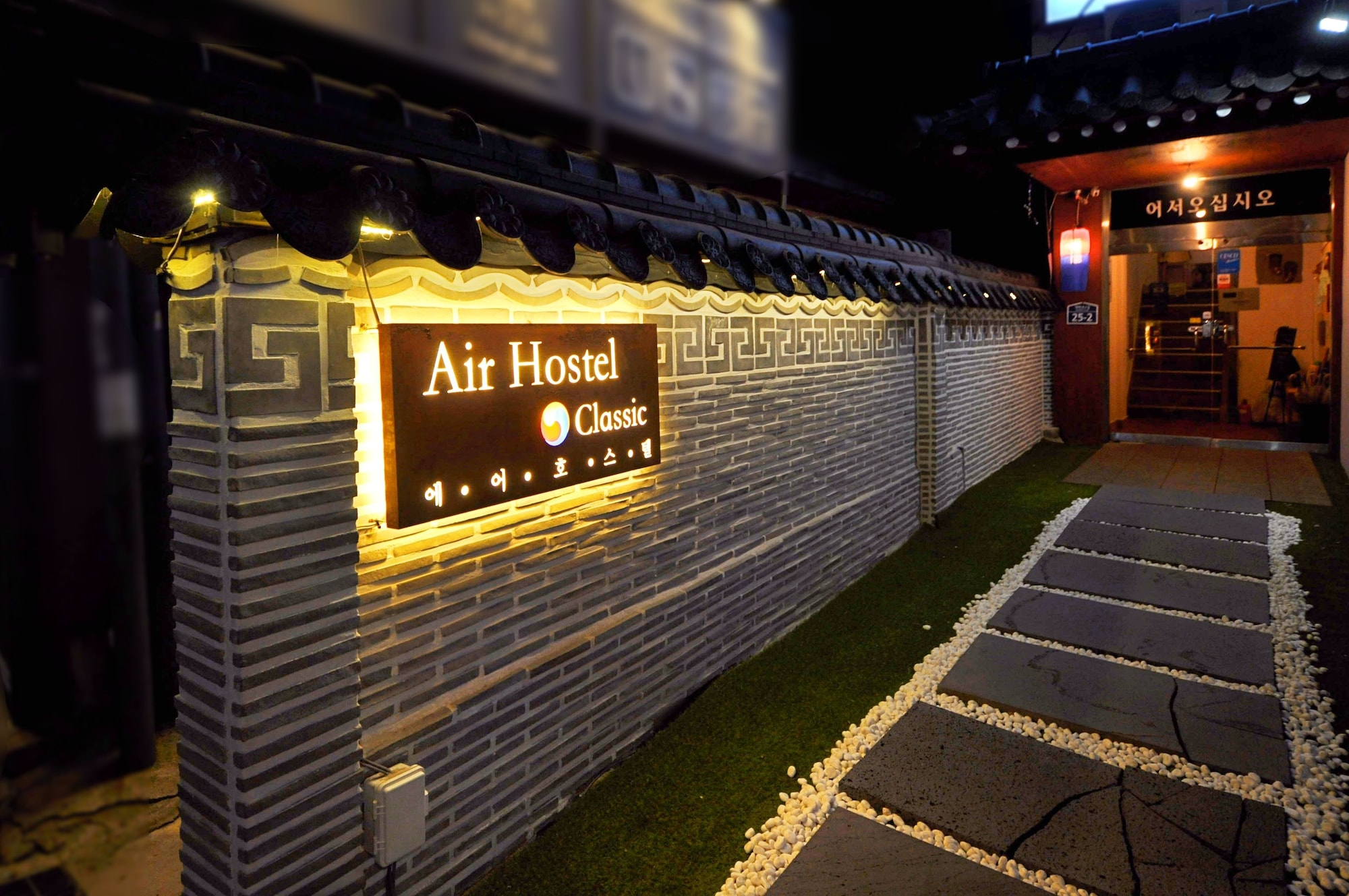 Air Hostel Dongdaemun, Jung