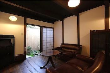 Hotel - Azuki-an Machiya Residence Inn