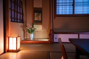 HOKKAIKAN OHANABO Room