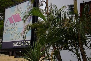 波薩達諾薩卡薩旅館 Pousada Nossa Casa