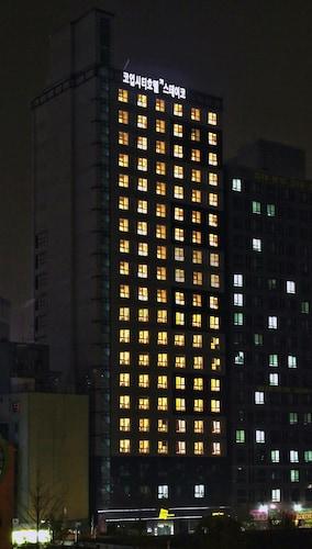 Coop City Hotel Oryu Station, Guro
