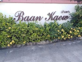 Baan Kaew Ruen Khwan