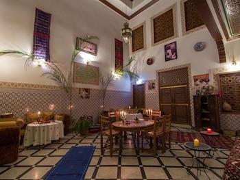 Hotel - Dar Ahl Tadla