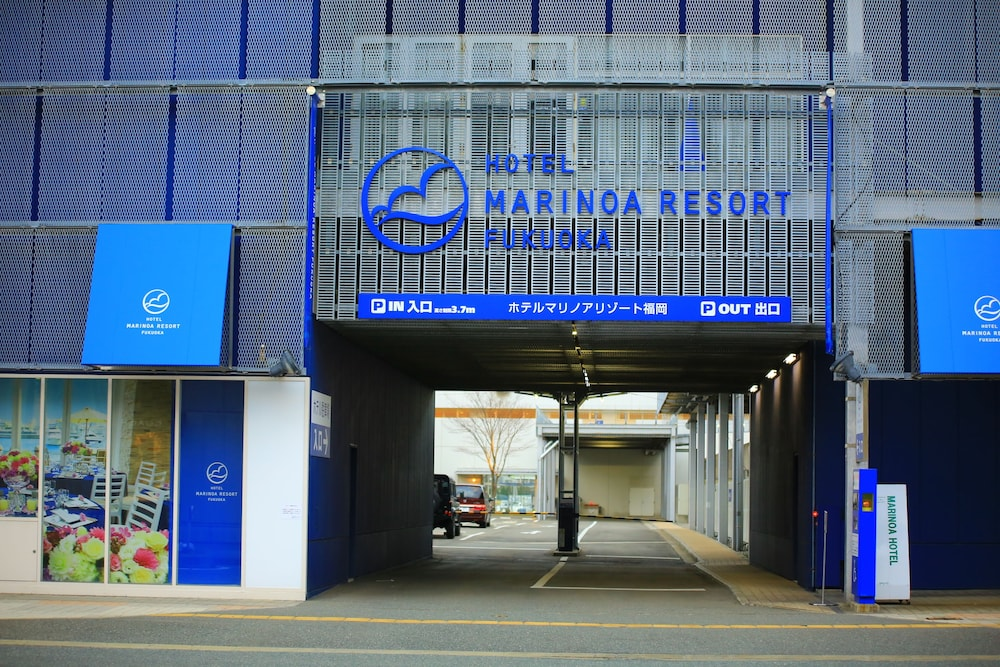 ホテル マリノアリゾート 福岡