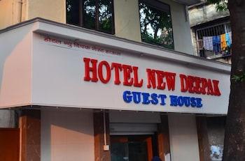 Hotel - Hotel New Deepak