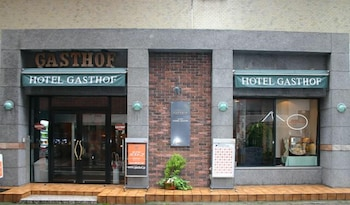 ホテル ガストホフ