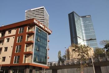 Hotel - Big Box Hotel