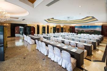 Xiamen C&D Hotel - Meeting Facility  - #0