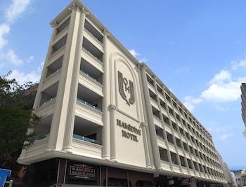 Hotel - Hamidiye Hotel