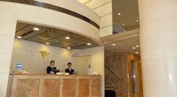 KOBE LUMINOUS HOTEL Concierge Desk