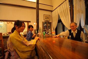 Hotel Sasara - Hotel Bar  - #0