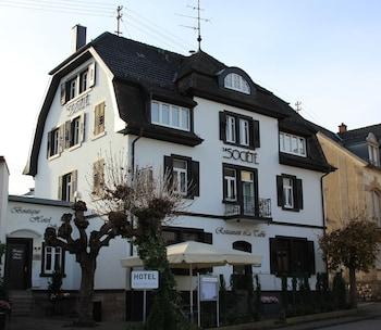 精品酒店 (Socièté) Boutique Hotel Socièté
