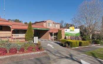 亞拉山谷汽車旅館 Yarra Valley Motel